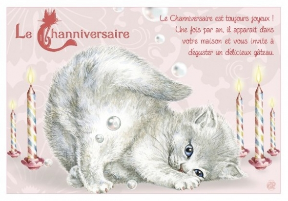 "Carte Postale Chat ""Channiversaire"" / Séverine Pineaux"