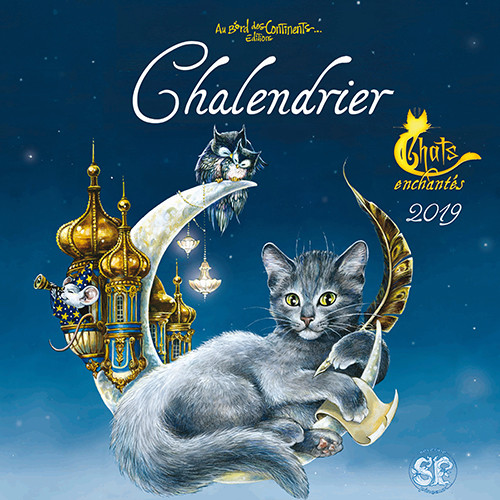 Chalendrier 2019 / Papeterie Chats